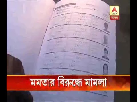 Assam Police filed complain against CM Mamata Banerjee