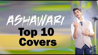 Ashawari  Top 10 Covers Kalpana Nayanamadhu