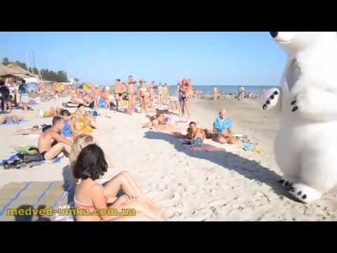 пляж — новые прикольные фото, анекдоты, видео, посты на