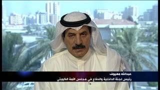 بلا قيود - عبد الله المعيوف رئيس لجنة الداخلية والدفاع في مجلس الأمة