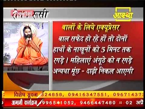 ... Simple Tricks to lose Weights by yog guru Swami Ramdev | FunnyCat.TV