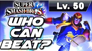 Super Smash Bros WHO CAN BEAT a Level 50 Amiibo? (Wii U)