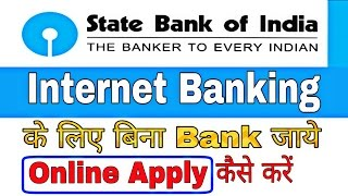 sbi net banking online registration how to apply sbi net banking online registration