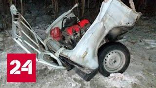 Смотреть видео Смятую грузовиком легковушку пришлось разрезать, чтобы извлечь тела - Россия 24 онлайн