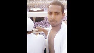 Tawaf of Khana Kaba Complete one Round Makkah Islamic Videos -(omra) // Muslim ummah.bd
