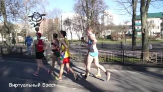 Соревнования по спортивной ходьбе в Бресте