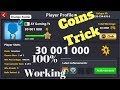 8 Ball Pool New Coins Tricks-Make 30 Millions Coins Easily(Using Pc With Cheat Engine)Latest 2017