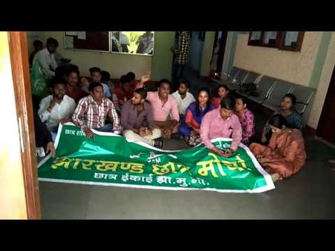 Jharkhand chatra morcha.