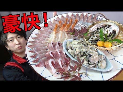 市場で好きな魚だけ買ってしゃぶしゃぶをした動画が話題。