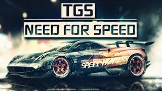 TGS: Лучшие треки из ВСЕХ частей Need for Speed