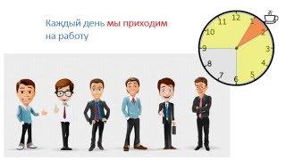 "Фильм про нас ""Фирма SoftKey"""