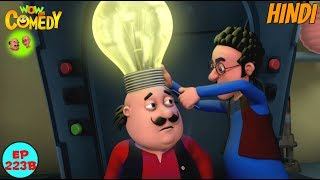 Motu Ki Roshni - Motu Patlu in Hindi - 3D Animated cartoon series for kids - As on Nick