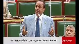 """بالفيديو.. عبد العال لنائب رفض """"رسوم دعم القضاة"""": انتقى الكلام عن أصحاب المقام الرفيع"""