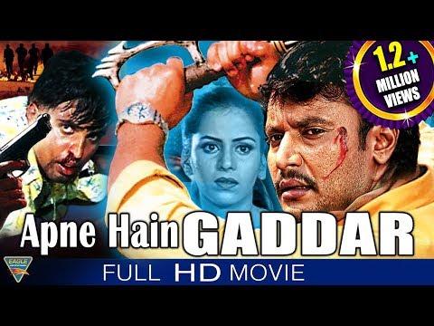 Apne Hain Gaddar Hindi Full Movie    Darshan, Malavika, Geeta Prasad    Eagle Hindi Movies