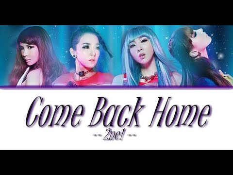 2NE1 - Come Back Home (Unplugged Ver.) Colour Coded Lyrics