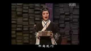 Yue-ju Opera   浙江小百花越剧团演出 《藏书之家》