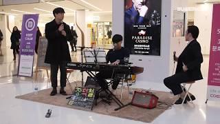 [Live] 장덕철 - 그 때, 우리로 @코엑스몰