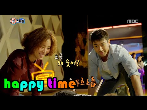 [Happy Time ????] NG Special – 'She was pretty' Park Seo joon, burst out laughing 20151025