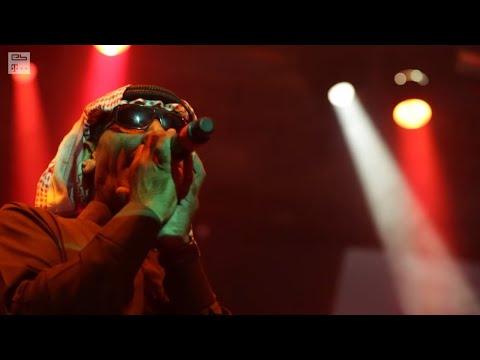 OMAR SOULEYMAN live in Vienna (2014)