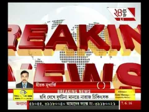 BREAKING NEWS: Bankura house burnt, men fight at vidhan sabha kendra