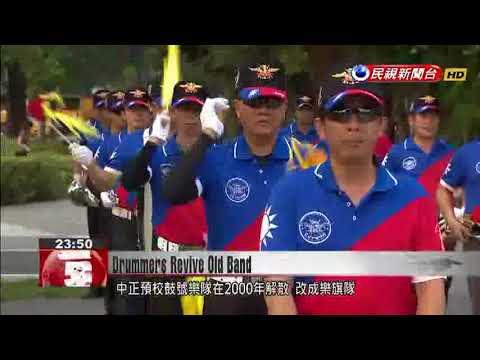 1203 Taiwan News Briefs