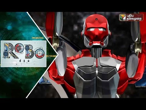 Robo Leaks | 30/09/2017 | Puthiyathalaimurai TV