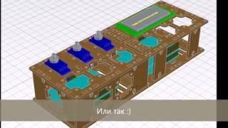 конструктор для arduino
