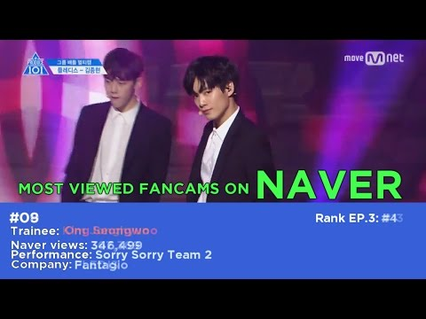 [TOP 98] PRODUCE 101 S2 - Most Viewed Fancam Group Mission on NAVER