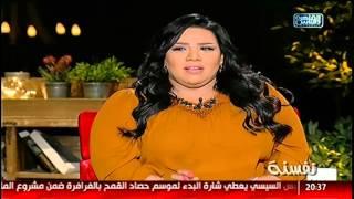 تورتة فستان الفرح فى سوشيال ميديا #نفسنة