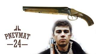Охолощенный обрез БРАТ-2 (СХП) Стрельба, распаковка и обзор!