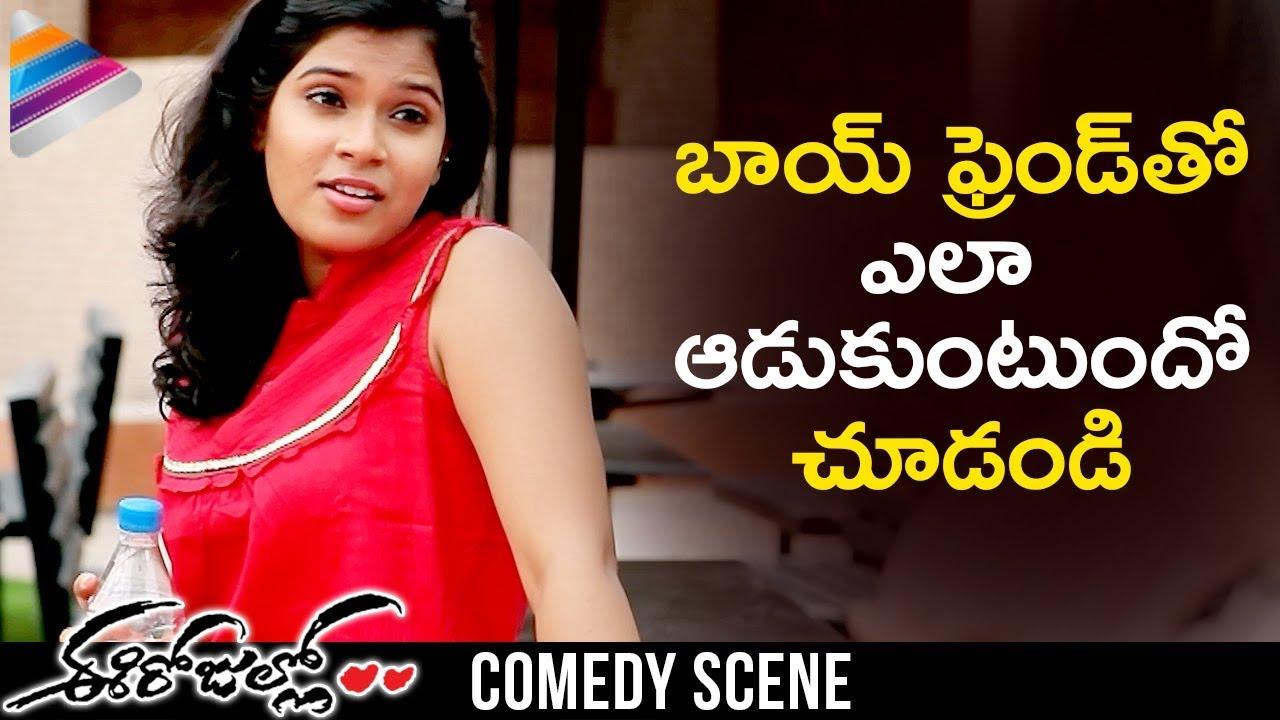 Girl Cheats Her Boyfriend Ee Rojullo Movie Sree Reshma Rathore