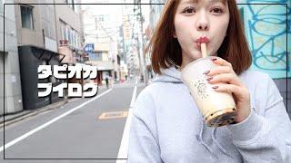 村重杏奈:HKT48/TWIN PLANET (仮)所属 Twitter  https://twitter.com/HKT48anna072948 Instagram  https://www.instagram.com/hktanna4848/ 西野未姫:TWIN ...