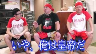 今回は熱波師対談SPとして3人の熱波師をインタビュー! あのオフロナ...