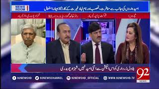 PMLN used same indecent dialects against PPP in resistance، comments Shaukat Paracha | 17 July 2018