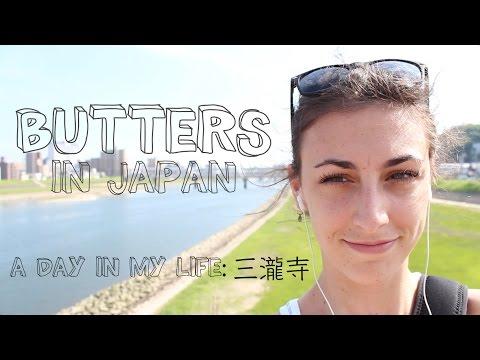 Day in My Life in Japan: Hiroshima バターズの日常〜広島&三瀧寺