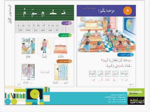 Easy Arabic Curriculum Webinar
