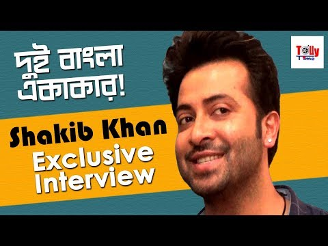 Shakib Khan এর সঙ্গে জমাটি আড্ডা   Exclusive Interview