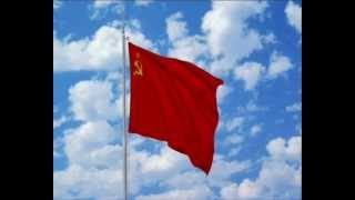 Флаг и Гимн СССР/The flag and anthem of the USSR (1977-1991)