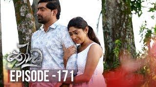 Thoodu | Episode 171 - (2019-10-14) | ITN Thumbnail