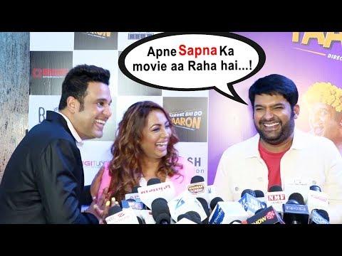 Kapil Sharma And Krushna Abhishek Back To Back FUNNY Moments At  MARNE BHI DO YAARON Trailer Launch