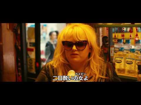 ブルーレイ&DVD『ワタシが私を見つけるまで』トレーラー 11月18日リリース