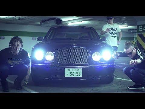 BANDURA - Wjeżdżam powoli jak Bentley (prod. CrackHouse) OFFICIAL VIDEO