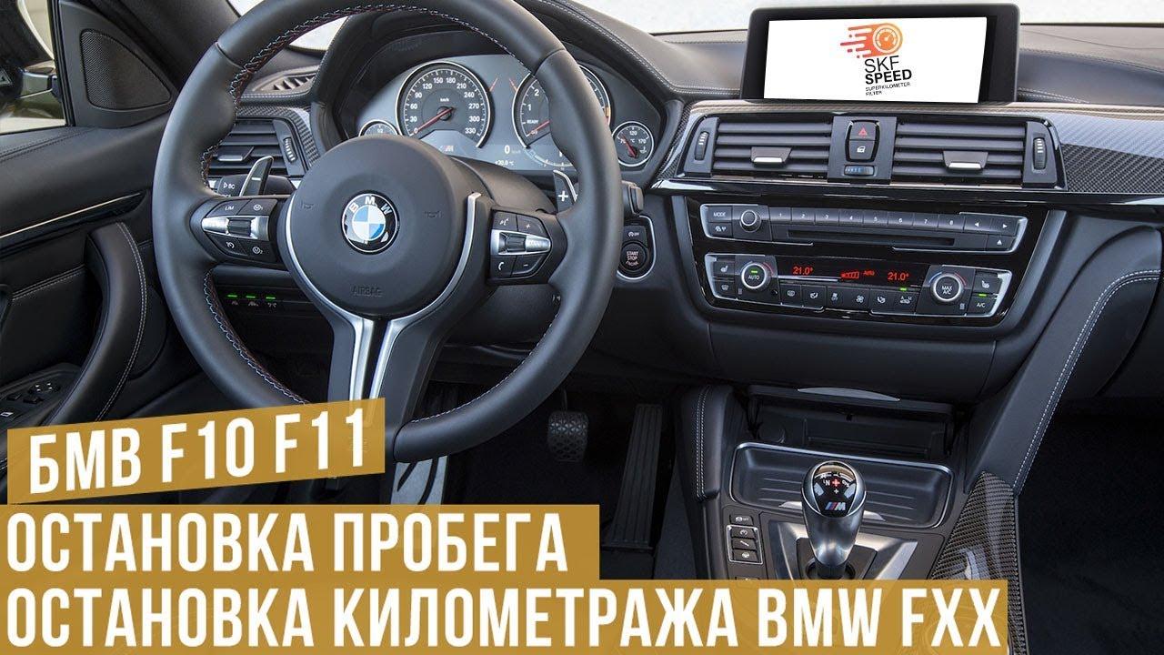 Bluefish объявления о продаже bmw x3: 3023 авто с пробегом в наличии. Реальные фото, цены, технические характеристики рольф в москве.