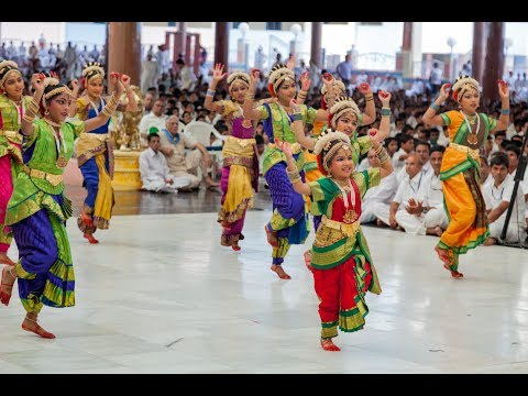 Cultural Programme by Devotees from Vizianagaram Dist., at Prasanthi Nilayam -  16 July 2017