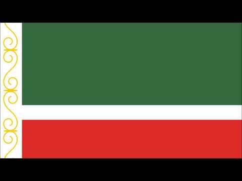 Chechnya anthem instrumental