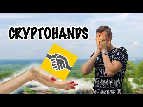 CRYPTOHANDS вся правда о БЕЗрисковом проекте 😱