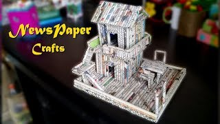 Newspaper Craft DIY | How to make a house out of newspaper | Newspaper craft idea