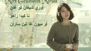 اغنية مسلسل أوتار القلوب ~ Because I Miss You مترجمة عربي ~ Heartstrings