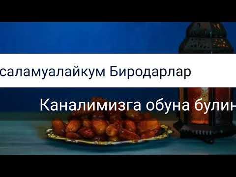 Абдулазиз домла ва Бактияр дамла | Дустлик / Достук