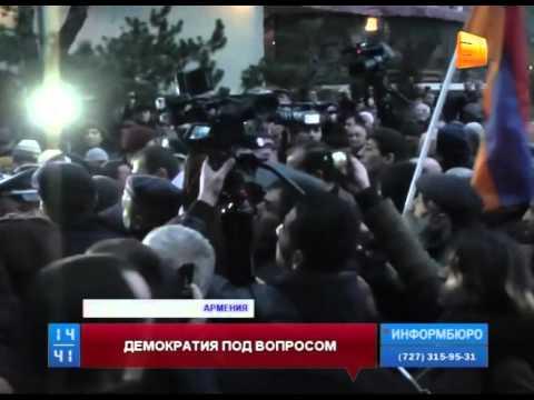 Армения станет парламентской республикой